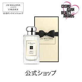 【送料無料】ジョー マローン ロンドン ポピー & バーリー コロン(ギフトボックス入り)【ジョーマローン ジョーマローンロンドン】(香水 フレグランス)