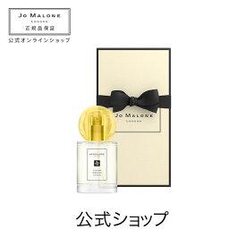 【送料無料】ジョー マローン ロンドン イエロー ハイビスカス コロン(ギフトボックス入り)【ジョーマローン ジョーマローンロンドン】(香水 フレグランス)(ギフト) 母の日 プレゼント 花以外 コスメ 美容