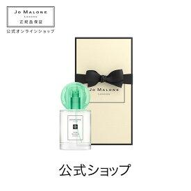 【送料無料】ジョー マローン ロンドン ナシ ブロッサム コロン(ギフトボックス入り)【ジョーマローン ジョーマローンロンドン】(香水 フレグランス)(ギフト) 母の日 プレゼント 花以外 コスメ 美容