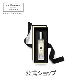 【送料無料】ジョー マローン ロンドン ポメグラネート ノアール コロン(ギフトボックス入り)【ジョーマローン ジョーマローンロンドン】(香水 フレグランス)