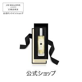 【送料無料】ジョー マローン ロンドン 154 コロン(ギフトボックス入り)【ジョーマローン ジョーマローンロンドン】(香水 フレグランス)