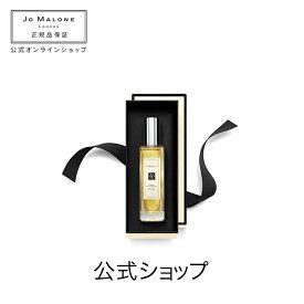 【送料無料】ジョー マローン ロンドン アンバー & ラベンダー コロン(ギフトボックス入り)【ジョーマローン ジョーマローンロンドン】(香水 フレグランス)(ギフト) 母の日 プレゼント 花以外 コスメ 美容