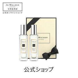 【送料無料】ジョー マローン ロンドン フルーティ フリング(ギフトボックス入り)【ジョーマローン ジョーマローンロンドン】(香水 フレグランス)(ギフト)