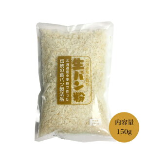 カドヤ 北海道産小麦粉 生パン粉