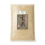 有機JASあきたこまち玄米2kg