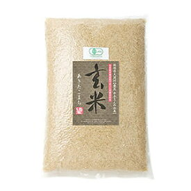 無農薬栽培 令和2年度産 有機玄米 あきたこまち 5kg