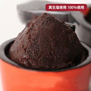 ハーフサイズ 純正豆味噌 1kg (真生塩100%使用 ) ヤマニ醸造