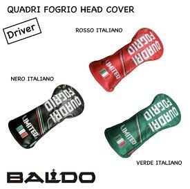 【数量限定】 BALDO 2021 QUADRI FOGRIO HEAD COVER DRIVER用 バルド ゴルフ ヘッドカバー ドライバー用 ドライバー カバー ドライバーカバー ゴルフクラブカバー ゴルフヘッド カバー スタイリッシュ 高級感 ゴルフ用品 小物 プレゼント 贈り物 ゴルフ好き おしゃれ
