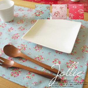 fabrizm ランチョンマット 42×32cm ジョリィ 日本製 ネコポスOK ティーマット 布 おしゃれ かわいい 子供用 撥水 北欧 小花柄