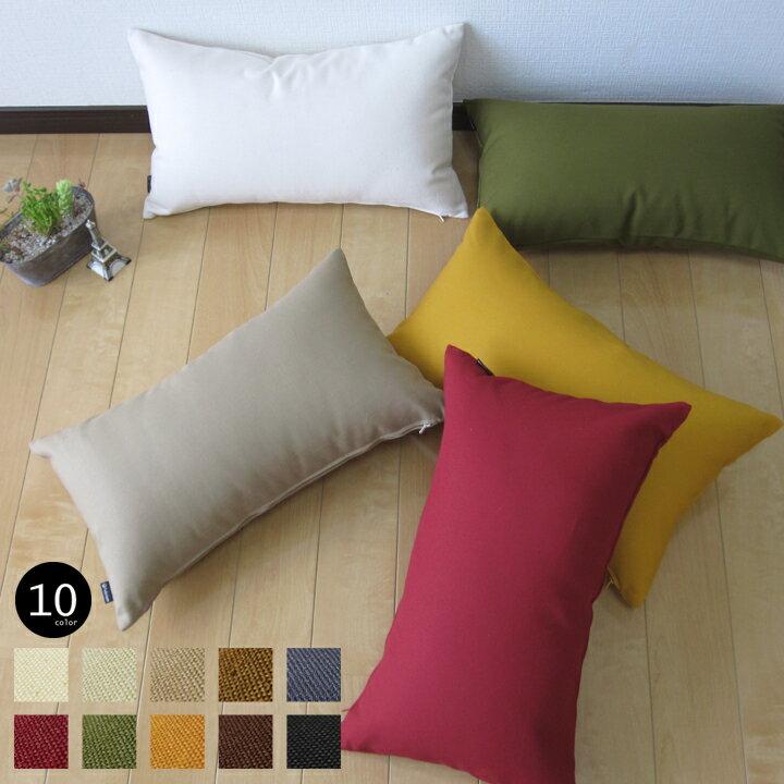 fabrizm クッションカバー 長方形 50×30cm オックス 10色展開 日本製 ネコポスOK あす楽対応 背当てカバー 枕カバー おしゃれ かわいい 無地