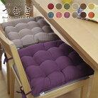 いす用シートクッションナチュラルチェック(撥水加工)(日本製/クッション/シートクッション/いす用/椅子用/ダイニングチェア用)