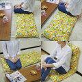 フリーシートクッション長座布団ピコ【あす楽対応】(日本製クッション/ごろ寝クッション/座椅子/マットロング/ごろ寝座布団/北欧/かわいい)