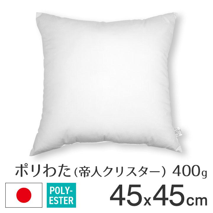 ポリエステルわた ヌードクッション 圧縮 45角 45×45cm【あす楽対応】(日本製ヌードクッション/中身/中材/背当てクッション/クッションカバー用)
