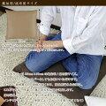 クッションカバー45角45×45cmマイクロスエード【ネコポスOK】【あす楽対応】(日本製クッションカバー/背当てクッションカバー/クッション/座布団カバー/無地/6色展開)