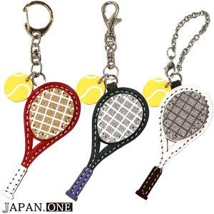バッグチャーム ハンドメイド テニスラケット + ボール 牛革製 選べる金具 レザー キーホルダー 鍵 カギ 松葉ストラップ おしゃれ 日本製