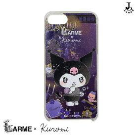 サンリオ 雑誌LARME×クロミ コラボ スマホケース iPhone / Galaxy S8 S8+ 対応日本製 ラメ キラキラ かわいい Android 携帯 カバー キャラクター グッズ ラルム SANRIO 公式