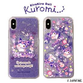 サンリオ クロミ スマホケース キラキラドールシリーズ iPhone / Xperia / AQUOS / arrows日本製 ラメ キラキラ かわいい Android カバー 携帯 キャラクター グッズ SANRIO 公式