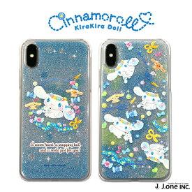 サンリオ シナモロール スマホケース キラキラドールシリーズ iPhone / Xperia / AQUOS / Galaxy / arrows日本製 ラメ キラキラ かわいい Android カバー 携帯 キャラクター シナモン グッズ SANRIO 公式 増税 前に