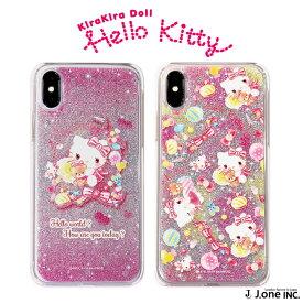 サンリオ ハローキティ スマホケース キラキラドールシリーズ iPhone / Xperia / AQUOS / Galaxy / arrows日本製 ラメ キラキラ かわいい Android カバー 携帯 キャラクター グッズ Hello Kitty SANRIO 公式