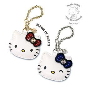 サンリオ ハローキティ45周年記念 バッグチャーム 日本製 革 合皮 ハンドメイド かわいい キャラクター グッズ 大人 Hello Kitty SANRIO 公式