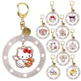 サンリオ キャラクターズ クリスマス アクリル チャーム 日本製 ハンドメイド ツリー 飾り付け バッグチャーム ラメ キラキラ かわいい グッズ SANRIO 公式
