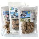 【ポイント5倍】波照間島・多良間島・西表島の黒糖 3種セット サトウキビ100% カリウム 送料無料