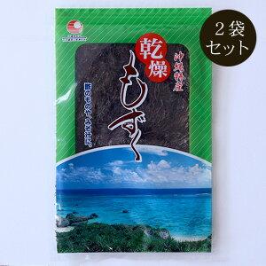 【送料無料】乾燥もずく10g×2袋 沖縄県産もずく 水で20倍に戻ります