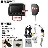 WVGA9インチLED液晶ヘッドレストモニター/タッチボタン