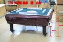 【送料無料】座卓脚 テーブル 麻雀卓用畳 和室用 全自動マージャン卓用 単品gorilla専用 ゴリラ専用