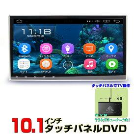 e50592a81c 10.1インチAndroid車載DVDプレーヤー+専用地デジフルセグ・ワンセグ2×2チューナーセット☆2DIN Android6.0 ラジオ SD  Bluetooth 16G HDD カーナビ アンドロイド ...
