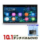 車載 カーナビ 2DIN 10.1インチ DVDプレーヤー Android6.0 DVD内蔵★ラジオ SD Bluetooth内蔵 16G HDD WiFi アンドロ…