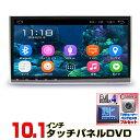 [フルセット]10.1インチAndroid車載DVDプレーヤー+専用4×4フルセグチューナー+バックカメラセット★2DIN Android6.…