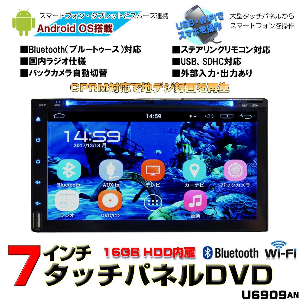 WOWAUTO 7インチAndroid6.0プレイヤー★アンドロイドカーナビ DVD CD SD USB ラジオ Bluetooth 16GBHDD スマートフォンiPhone WIFI無線接続