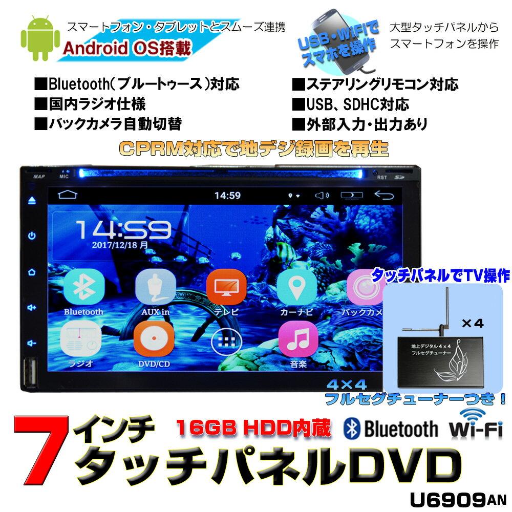 WOWAUTO 7インチAndroid6.0プレイヤー+4x4フルセグチューナーセット★アンドロイドカーナビ DVD CD SD USB ラジオ Bluetooth 16GBHDD スマートフォンiPhone WIFI無線接続