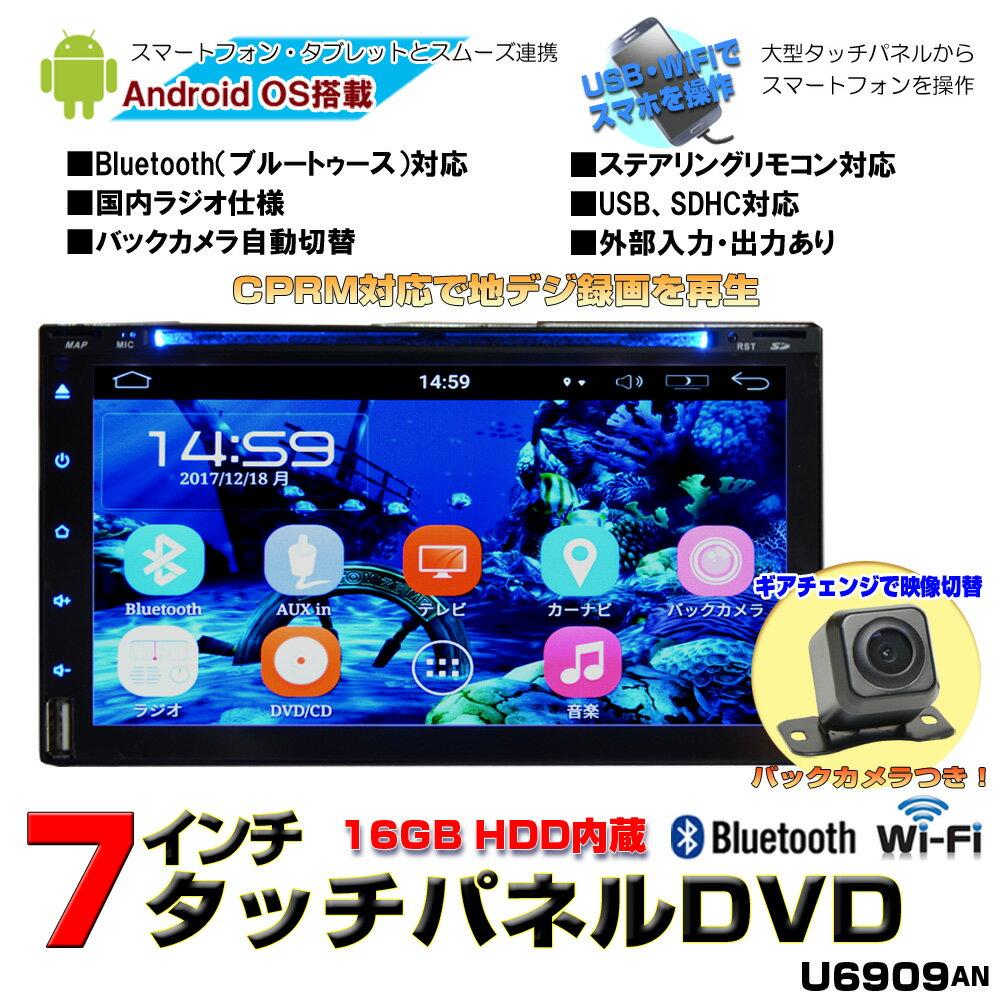 WOWAUTO 7インチAndroid6.0プレイヤー+小型バックカメラセット★アンドロイドカーナビ DVD CD SD USB ラジオ Bluetooth 16GBHDD スマートフォンiPhone WIFI無線接続