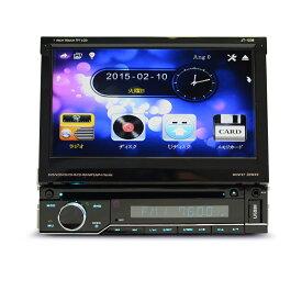 車載インダッシュ 7インチタッチパネル 1DIN DVDプレーヤー イルミネーション bluetooth ブルートゥース USB SD ラジオ 車用 dvd 【一年間保証】