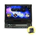 車載インダッシュ 7インチタッチパネル 1DIN DVDプレーヤー+小型バックカメラセット / イルミネーション bluetooth …