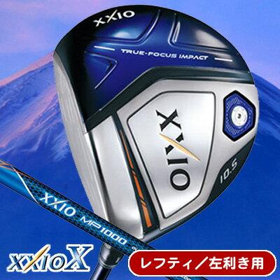 《あす楽》【レフティ/左利き用】ダンロップ ゼクシオ10 MP1000 ドライバー