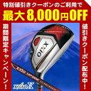 【お買い物マラソン値引きクーポン配布中】《今日だす》ダンロップ ゼクシオ10 MP1000 レッドカラー ハイブリッド…