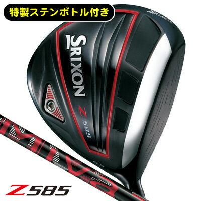 《あす楽》スリクソン Z585 MIYAZAKI MAHANA(マハナ) ドライバー 【購入特典 スリクソン特製ステンレスボトル付き】