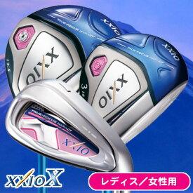 【レディス/女性用】ダンロップ ゼクシオ10 MP1000L ウッド3本+アイアン6本セット