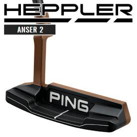 ★SUPERSALE 全品ポイントアップ★《今日だす》ピン HEPPLER(ヘプラー) ANSER2 パター (PP59グリップ装着モデル)