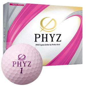 《今日だす》ブリヂストン 2019 PHYZ(ファイズ) ボール (パールピンク) [1ダース]