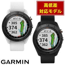 《今日だす》【コンビニ受取可】ガーミン GPSゴルフナビ アプローチ S60