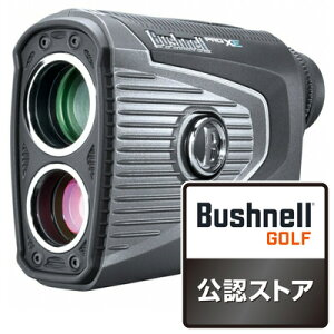 《今日だす》ブッシュネル ピンシーカー プロ XE ジョルト (PINKXEJ) ゴルフ用レーザー距離計