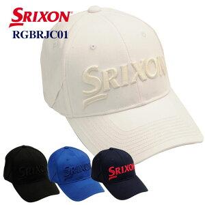 《今日だす》スリクソン キャップ RGBRJC01