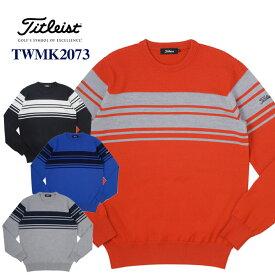 《今日だす》【お買い得品】タイトリスト クルーネックセーター TWMK2073