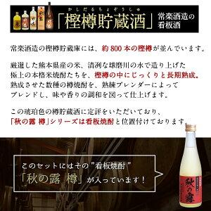 樽貯蔵酒について
