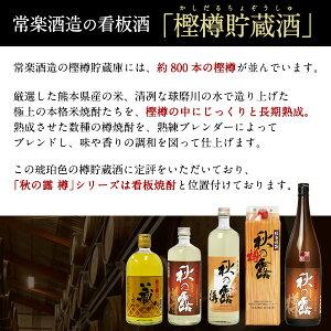 樫樽貯蔵酒