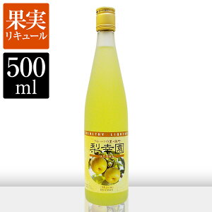 『梨幸園』500mlストレート、ロック、凍らせてシャーベットにも◎熊本産「幸水」をたっぷり使った、甘みと芳醇な香り広がる梨リキュール